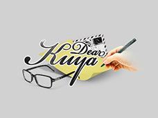 Dear Kuya