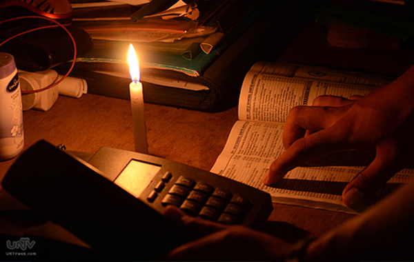 BROWNOUT 031515