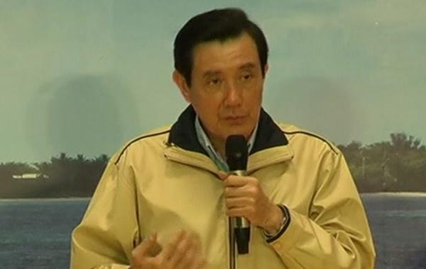 Taiwan President Ma Ying-Jeou(REUTERS)